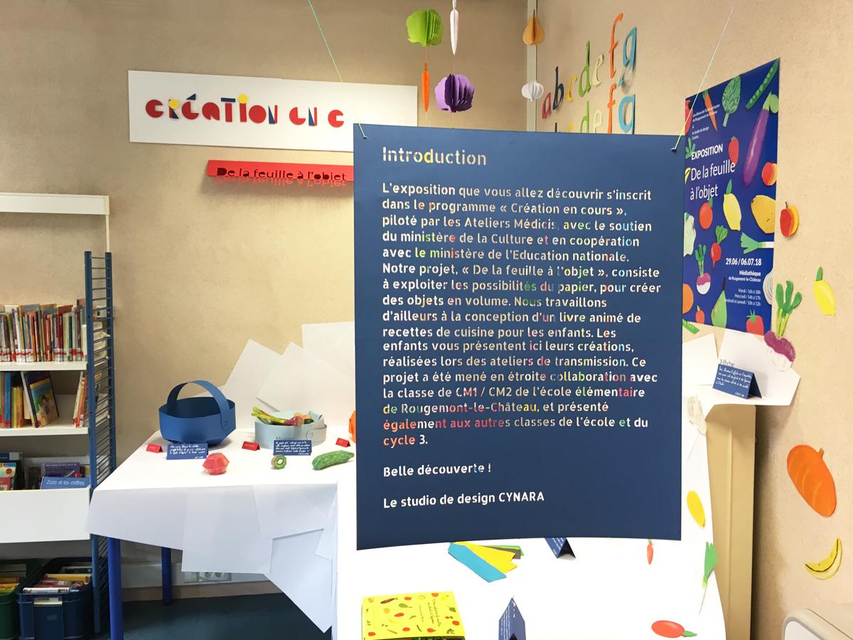 """Aperçu de l'exposition """"De la feuille à l'objet"""" à la médiathèque de Rougemont-le-Château, dans le cadre du programme Création en cours"""